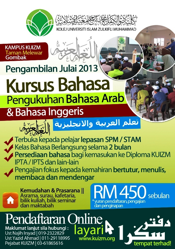 intake_july2013_-_Copy